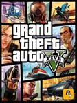⭐️ STEAM Grand Theft Auto V  (Region Free) + Bonus