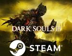 🔥 DARK SOULS III Deluxe Edition STEAM (Region free)