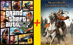 ✅ Grand Theft Auto V + Mount Blade II Bannerlord