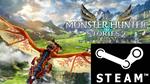 ⭐️ Monster Hunter Stories 2 Wings of Ruin STEAM GLOBAL)