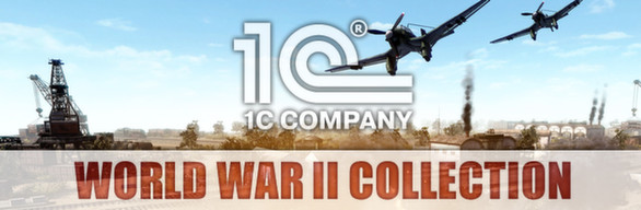 World War II Collection by 1C - Steam Gift (RU+CIS)