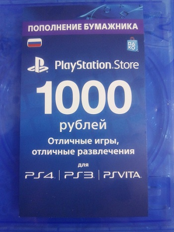 PSN Payment Card Playstation Network 1000 (RUS)
