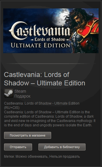 Castlevania: Lords of Shadow UE (Steam Gift) RU+CIS