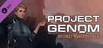 Project Genom - Bronze Avalon Pack (Steam) Region Free