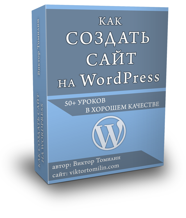 Video Course Wordpress