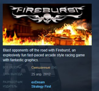 Fireburst ( Steam Key / Region Free ) GLOBAL ROW