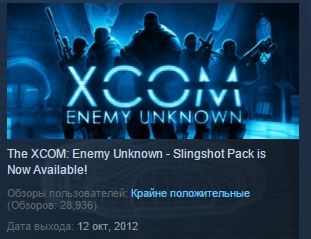 XCOM Enemy Unknown +Pirates Civilization STEAM KEY 5IN1