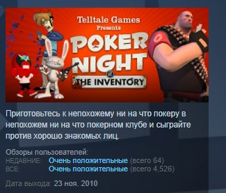 Poker Night at the Inventory STEAM KEY RU+CIS LICENSE