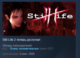 Still Life ( Steam Key / Region Free ) GLOBAL ROW