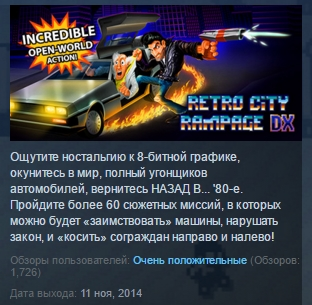 Retro City Rampage DX STEAM KEY REGION FREE GLOBAL ROW