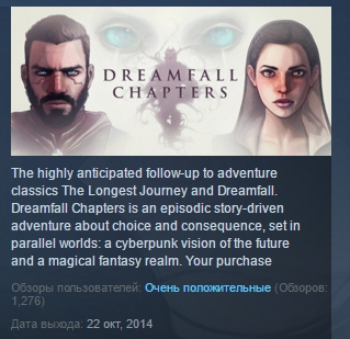 Dreamfall Chapters ( Steam Key / Region Free ) GLOBAL