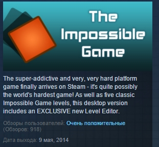 The Impossible Game  ( Steam Key / Region Free ) GLOBAL