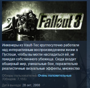 Fallout 3 STEAM KEY RU+CIS LICENSE &#128142