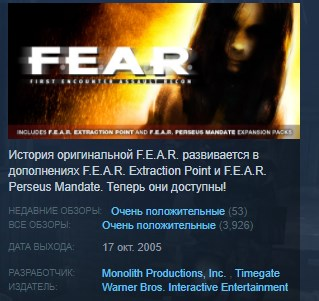 F.E.A.R. + 2 DLC ( STEAM GIFT RU + CIS )