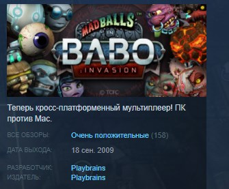 Madballs in Babo: Invasion STEAM KEY REGION FREE GLOBAL