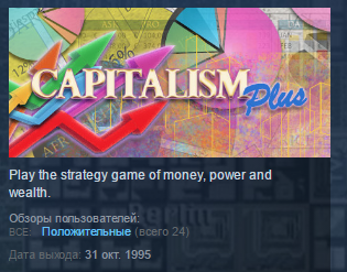 Capitalism Plus ( Steam Key / Region Free ) GLOBAL ROW