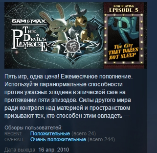 Sam & Max: The Devil's Playhouse STEAM KEY REGION FREE