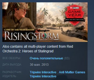 Rising Storm Game of the Year Edition GOTY STEAM GLOBAL