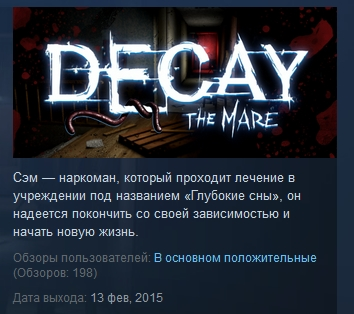 Decay: The Mare ( Steam Key / Region Free ) GLOBAL ROW