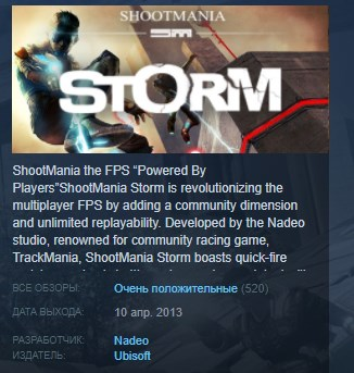 ShootMania Storm ( Steam Key / Region Free ) GLOBAL ROW