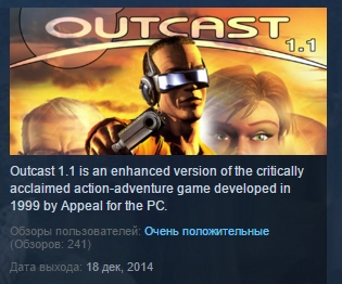 Outcast 1.1 ( Steam Key / Region Free ) GLOBAL ROW