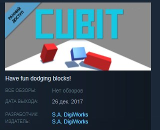 Cubit ( Steam Key / Region Free ) GLOBAL ROW