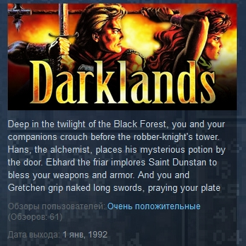 Darklands   ( Steam Key / Region Free )
