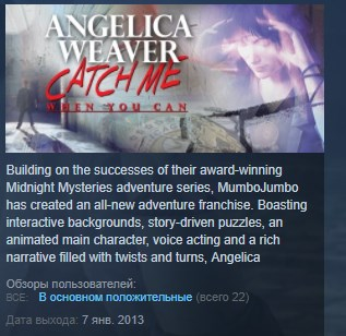 Angelica Weaver: Catch Me When You Can STEAM KEY GLOBAL