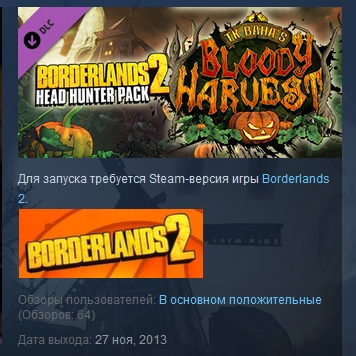 BORDERLANDS BUNDLE 1+2+DLC STEAM KEY RU + CIS