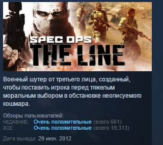 Spec Ops: The Line ( Steam Key / Region Free ) GLOBAL