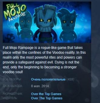 Full Mojo Rampage ( STEAM GIFT RU + CIS )