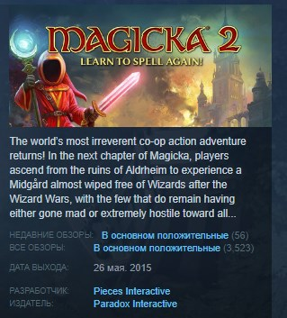 Magicka 2 - Deluxe Edition STEAM KEY СТИМ КЛЮЧ ЛИЦЕНЗИЯ