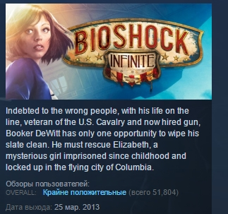 BioShock Infinite 💎STEAM KEY REGION FREE GLOBAL LICENS