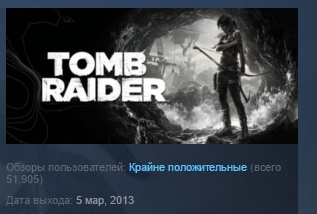 Tomb Raider ( Steam Key / Region Free ) GLOBAL ROW