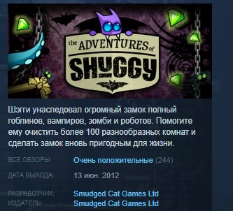 Adventures of Shuggy STEAM KEY REGION FREE GLOBAL