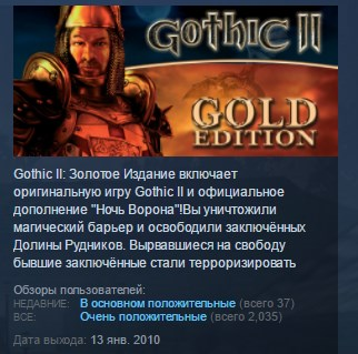 Gothic Universe Edition STEAM KEY RU+CIS LICENSE