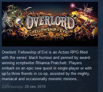 Overlord Fellowship of Evil PREODER STEAM GIFT RU + CIS