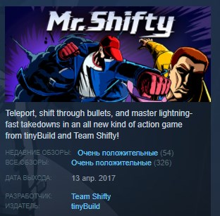 Mr. Shifty ( Steam Key / Region Free ) GLOBAL ROW