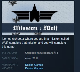 Mission: Wolf ( Steam Key / Region Free ) GLOBAL ROW