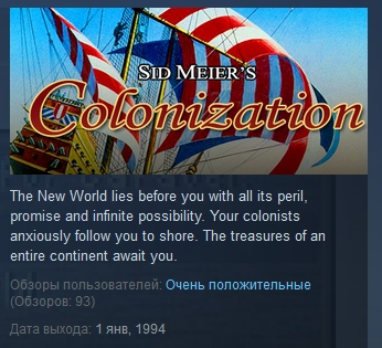 Sid Meier´s Colonization Classic STEAM KEY REGION FREE