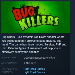 Bug Killers ( Steam Key / Region Free ) GLOBAL ROW