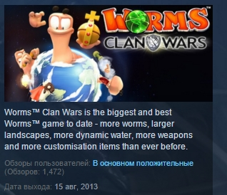 Worms Clan Wars STEAM KEY RU+CIS LICENSE 💎