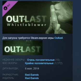 Outlast: Whistleblower DLC STEAM KEY REGION FREE GLOBAL