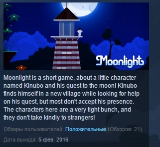 Moonlight ( Steam Key / Region Free ) GLOBAL ROW