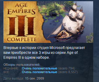 Age of Empires III 3: Complete Collection ( STEAM GIFT)