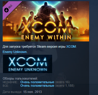 XCOM: Enemy Within  STEAM KEY RU + CIS