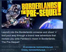 BORDERLANDS 2+The Pre-Sequel THE HANDSOME COLLECTION 💎