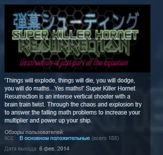 Super Killer Hornet Resurrection STEAM KEY REGION FREE