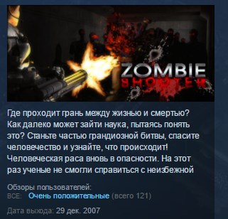 Zombie Shooter STEAM KEY REGION FREE GLOBAL &#128142