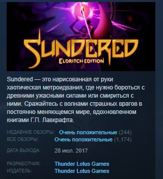 Sundered: Eldritch Edition STEAM KEY REGION FREE GLOBAL